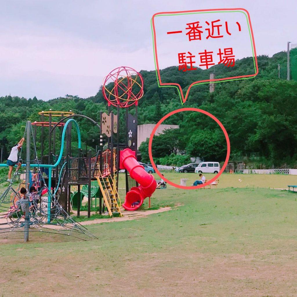 太子町総合運動公園 駐車場