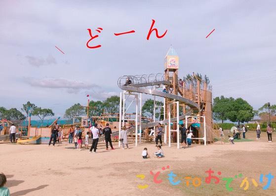 ひまわりの丘公園